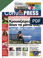 Corfu Free Press - issue 25 (29-3-2015)