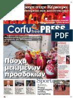 Corfu Free Press - issue 26 (5-4-2015)