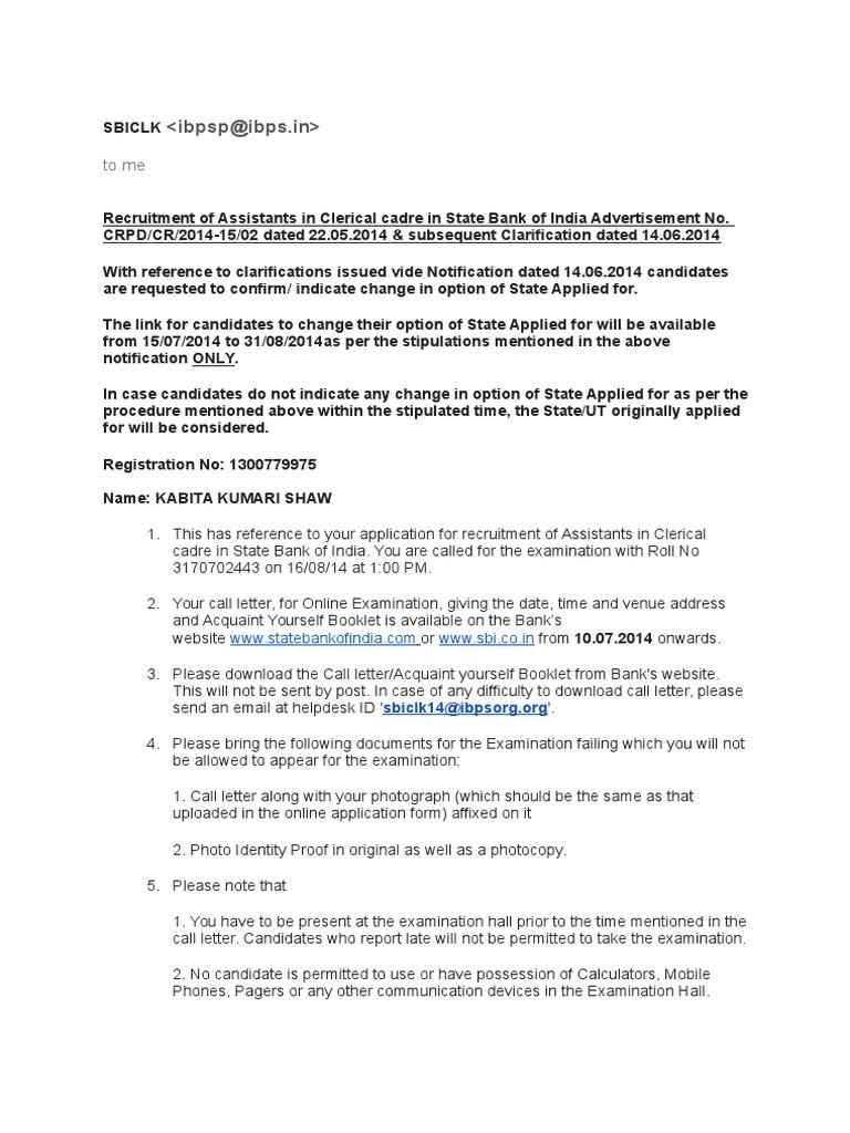 SBICLK Notifications | Telecommunications | Communication