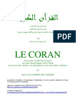 Arabic Coran Preface Et Introduction