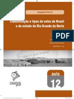 Geo_Fis_II_A12_GR_M_SF_SI_SE_170709.pdf