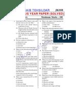 Naib Tehsildar Previous Year Paper- VINOD PUBLICATIONS