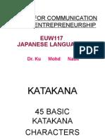 EUW 117 Bahasa Jepun 1 (Huruf-Huruf Katakana)
