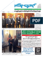 Union Daily_2-5-2015 New.pdf