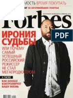 Forbes 02-2010