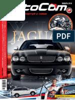Autocom Magazine 2