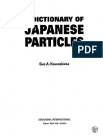 A Dictionary of Japanese Particles