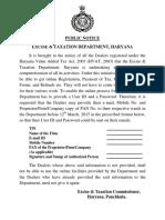Haryana Public Notice 04.03.2015