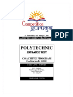 Competition Gurukul Annouces Start of Coaching of 2nd Batch of Delhi Polytechnic CET-2015 from 4/5/2015