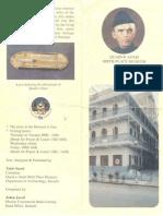 Quaid-e-Azam Birth Place Museum Karachi