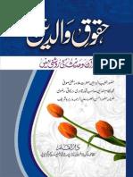 Huqooqe Waledain by Sufi Nezamuddin