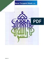 Internship Report on Zarai Taraqiati Bank Ltd (ZTBL)