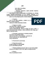 IPA prekogranični program Mađarska-Hrvatska, službena web stranica).