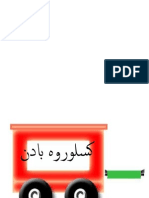 Abm Kereta API Mandi Wajib