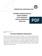 DSP B Inggeris SK Tahun 3 2015