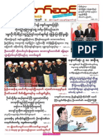 Myanmar Than Taw Sint Vol 4 No 8.pdf