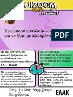 Quiz Dom