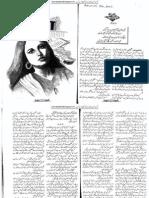 Dil Se Dil Mile Jab (Iqbalkalmati.blogspot.com)