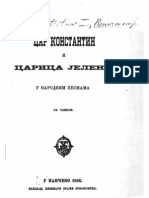 Цар Константин и Царица Јелена у Народним Песмама (1882.Год.)