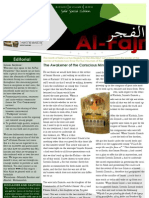 Safar1431 issue2