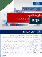 Gouvernement Essid_entre Actions Urgentes Et Réformes -Version Arabe
