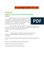 All about K+12