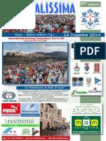 Volantino Ufficiale 2014
