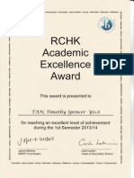 rchk academic excellence y11 s1