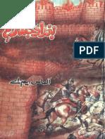 Baghdad Jalta Raha by Almas M.A.pdf