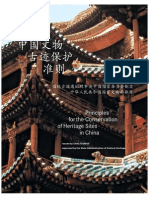 2002 China Prin Heritage Sites