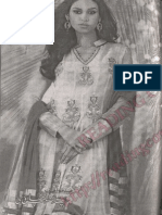 Chahat Dhoop Chaon Si by Sadaf Asif  bookspk.net