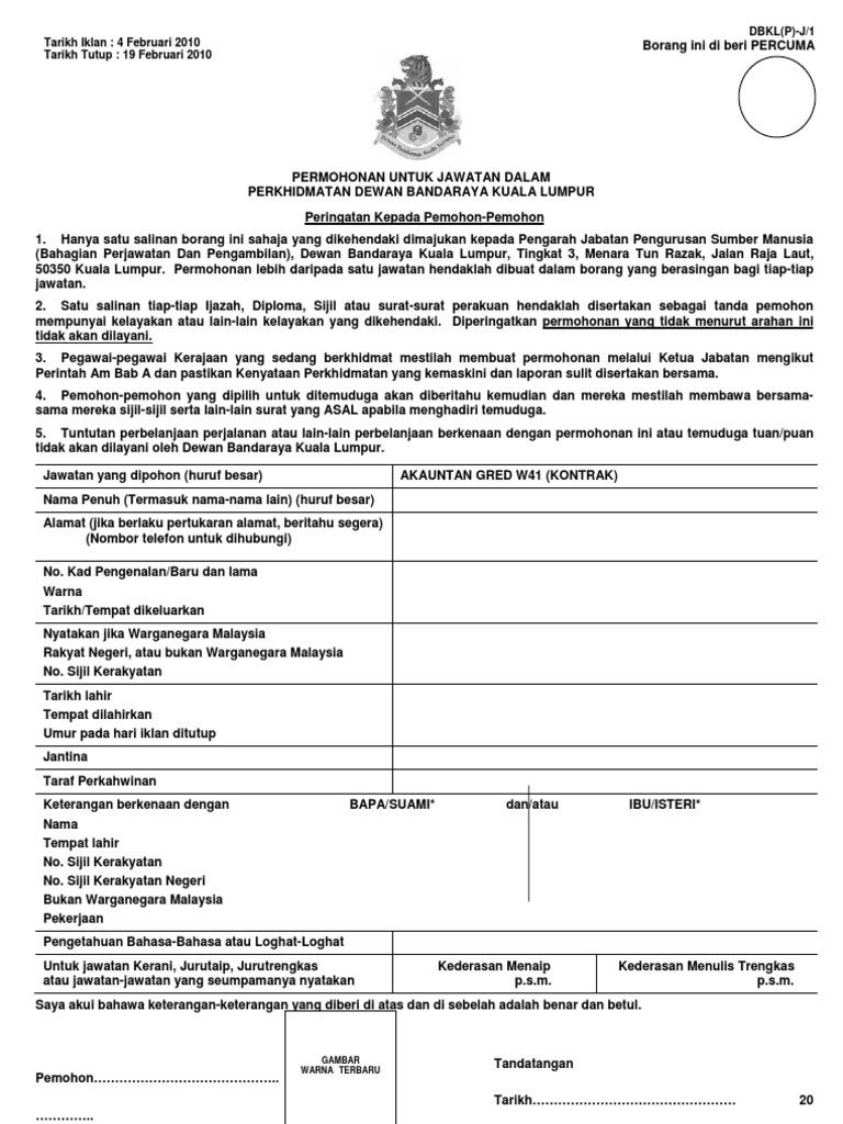 Borang Jawatan Akauntan Dewan Bandaraya Kuala Lumpur Dbkl