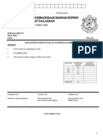 Cover Exam 2.doc