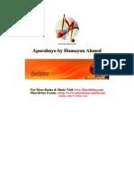 Aporahnyo by Humayun Ahmed