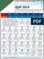 andhrapradesh-telugu-calendar-2015-april.pdf