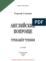 24736.pdf