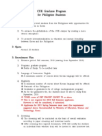 2010-2 Admission Guideline