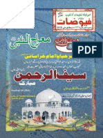 Monthly Fyoozat Rajab 1436H,May 2015