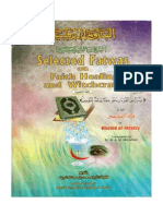 bsc 1st year maths book pdf