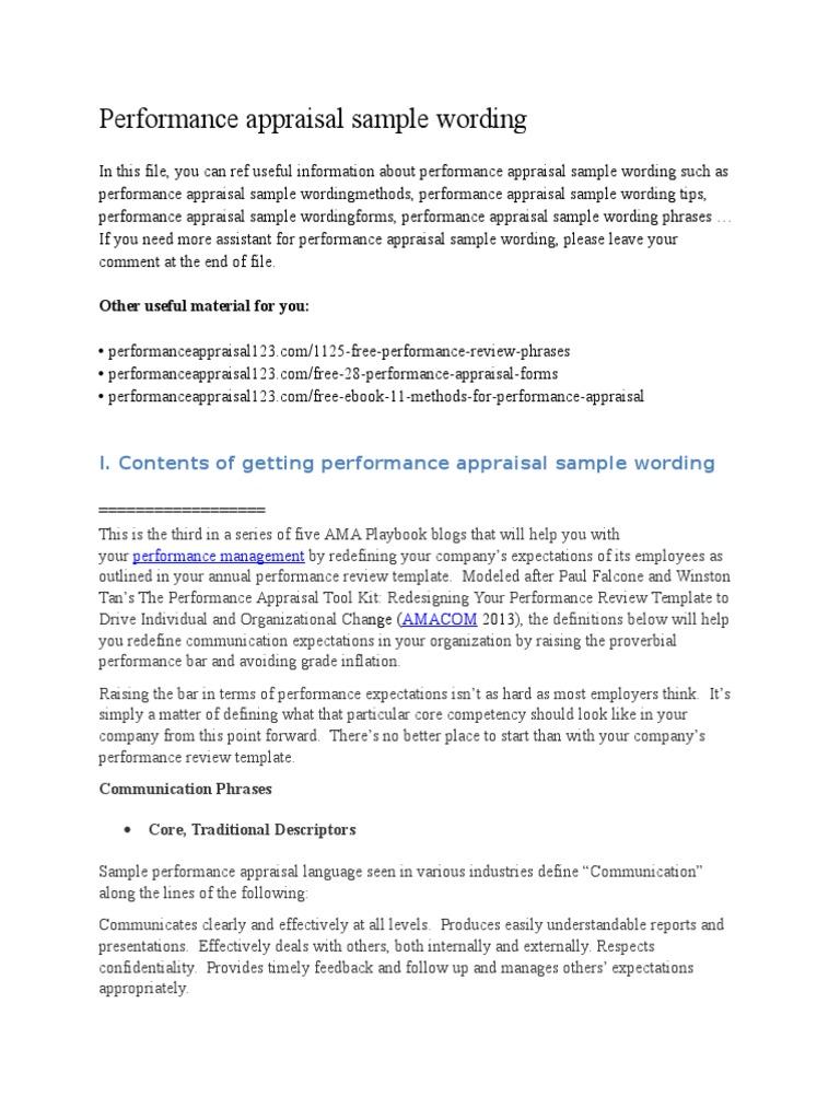 performance appraisal sample