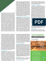Prophet Muhammad 2015