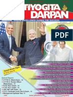 PDEng_March2015