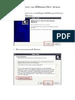 การติดตั้ง โปรแกรม X – Lite เพื่อใช้ทดสอบการใช้งาน SIP Server