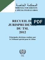 2012 - Recueil de jurisprudence