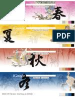 iGoogle 4 seasons - Revision