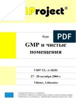 GMP and CleanRooms