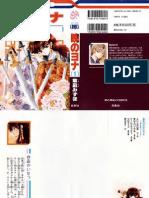 AkatsukiNoYona-v01.pdf