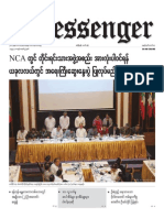 The Messenger Daily Newspaper 6,May,2015.pdf