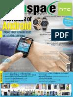 TechSpace [Vol-4, Issue-04].pdf