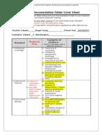 stronge teacher documentation folder cover sheet-with modifications